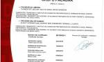 Certificado_ISO_14001_2015_20190805_pagina_3.jpg